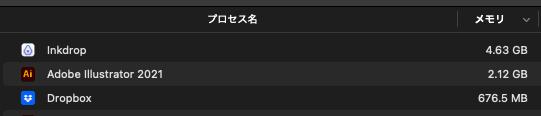 スクリーンショット 2021-09-08 11.05.26